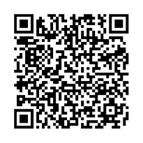 QR link for International Classification of Diseases : 2004 : Issue 924159229X: December 2003 Through June 2004 3 by 5 Progress