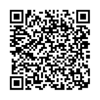 QR link for National Directory of Victim Assistance Funding Opportunities 2001