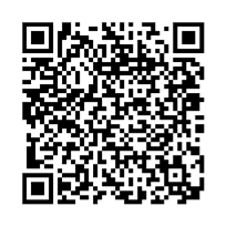 QR link for The Essentials of Business Arithmetic, For Use in Business Colleges