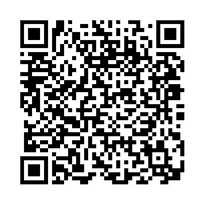 QR link for Annual Report of the New York State Pathological Laboratory Of