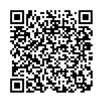 QR link for American Universities : American Foreign Service and an Adequate Consular Law