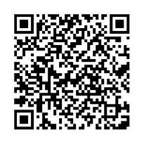 QR link for The Epistle of Paul the Apostle to the Philippians