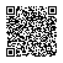 QR link for Essays