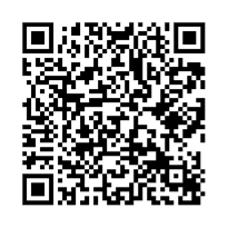 QR link for Best of Four