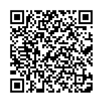 QR link for The Poetical Works of Alexander Pope Volume I.