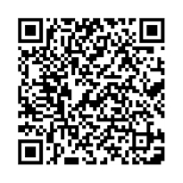 QR link for Memorials and Other Papers