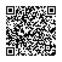 QR link for Sba U.S. Small Business Administration Doing Business with the Federal Government