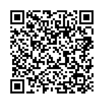 QR link for The Prince