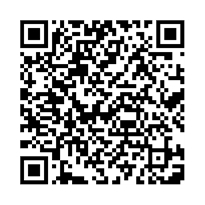 QR link for The Iliad of Homer