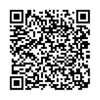 QR link for The Adventures of Harry Richmond