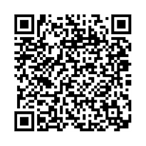 QR link for The Voyage Out