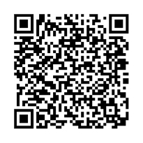 QR link for Some Reminiscences