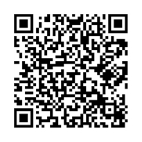 QR link for The First Book of the Kings, Commnonly Called: The Third Book of the Kings