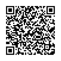 QR link for The Life of Henry the Fifth