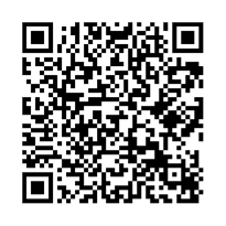 QR link for History of the Hume Family