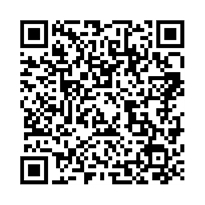QR link for The Human Way: Addresses on Race Problems at the Southern Sociological Congress, Atlanta, 1913