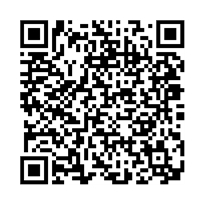QR link for Illinois Business Review : Vol. 46-48 (1989-1991)
