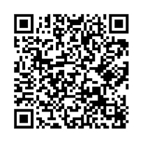 QR link for The Law of Divorce Applicable to Christians in India (The Indian Divorce Act 1869)