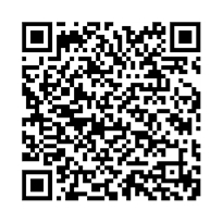 QR link for The Curse of Kali