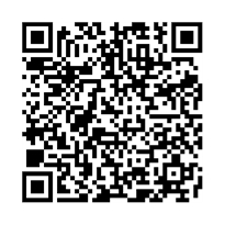 QR link for Coastal Geography Conference