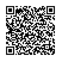QR link for A Guide to Montana's Economic Development and Business Development Programs : Year 1992