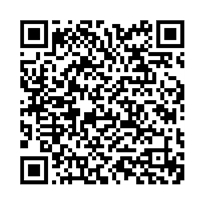 QR link for A Guide to Montana's Economic Development and Business Development Programs : Year 1990