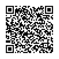 QR link for Summary of the Divorce Laws of the United States