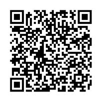 QR link for Enciklopedio de Esperanto (1933)