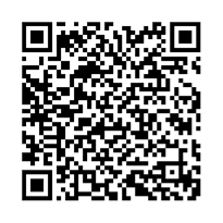 QR link for Aia I Hea