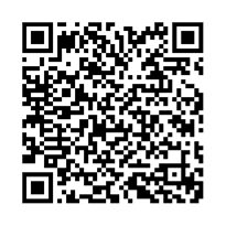 QR link for The Hawaiian Language and Complete Grammar