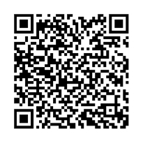 QR link for Hulili Vol. 3 No. 1 2006