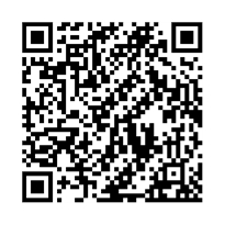 QR link for Hulili Vol. 4 No. 1 2007
