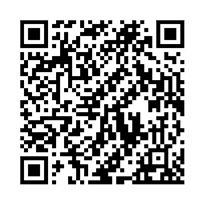 QR link for O Ka Hulipoepoe (The Globe)
