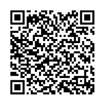 QR link for On the Babylonian Captivity of the Church