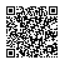 QR link for Fourth International Anthology on Paradoxism