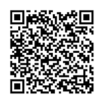 QR link for Haiga Book Series: Wind