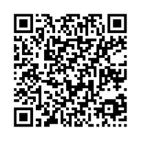 QR link for Haiga Book Series: Light