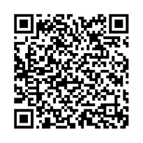 QR link for Corpus of a Siam Mosquito
