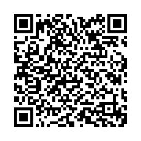 QR link for heavy metal