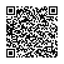 QR link for The Daimon Hespera, Episode Two