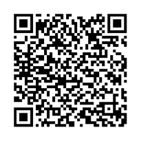 QR link for Findings Magazine: January 2012