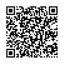 QR link for Bhagavad Gita with Commentaries