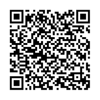 QR link for The Love Elegies