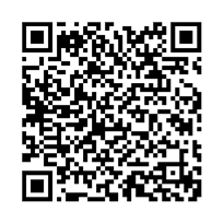 QR link for Yerma