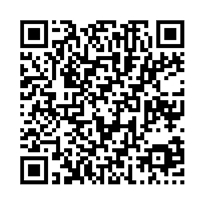 QR link for The principles and practice of ophthalmic medicine and surgery