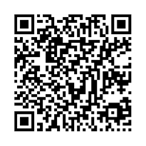 QR link for Sociological papers; Volume: 1