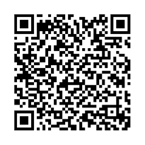 QR link for Transactions; Volume: 17