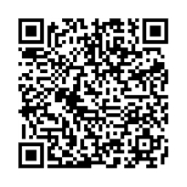 QR link for Hinduism Today : The Power of Affirmation; Mantras to Remold the Mind, Volume April/May/June 2009: The Power of Affirmation; Mantras to Remold the Mind