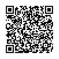 QR link for Hinduism Today : Rites of Passage, Volume July/August/September 2010: Rites of Passage