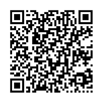 QR link for Anne of Green Gables Illustrated by Anonymous